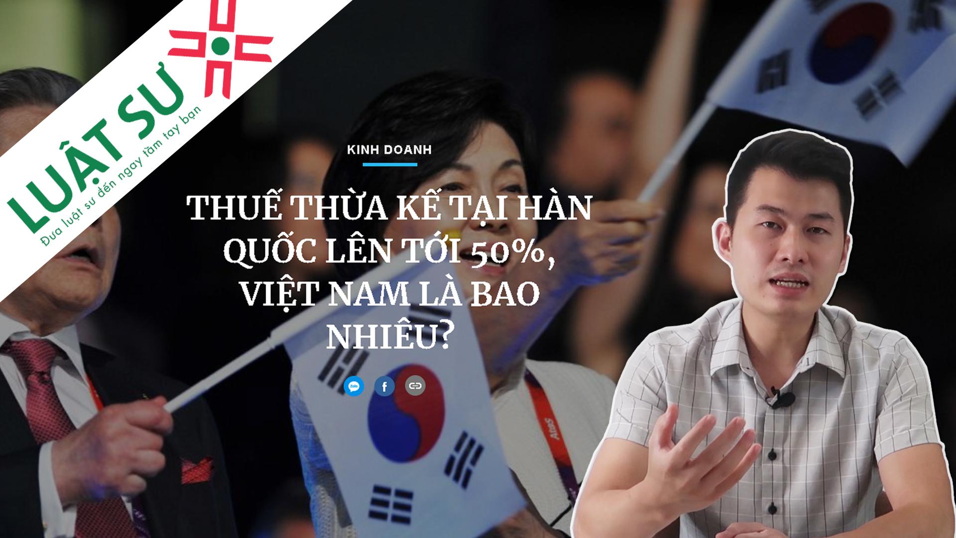 Thuế thừa kế tài sản ở Việt Nam là bao nhiêu?